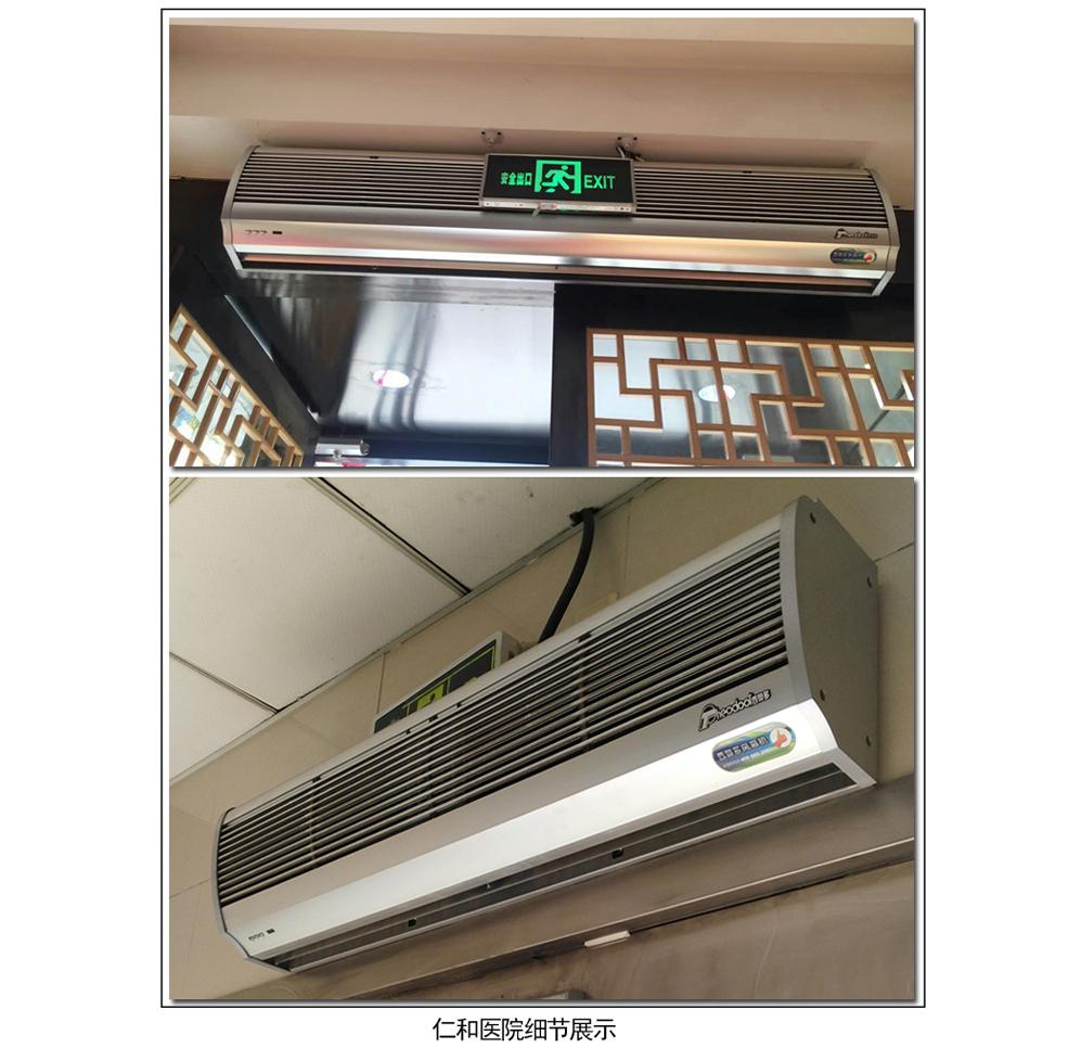 西奥多5G热风幕机(安装高度:3米)