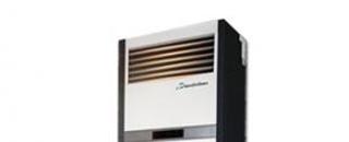 金暖阳全金属柜式暖风机