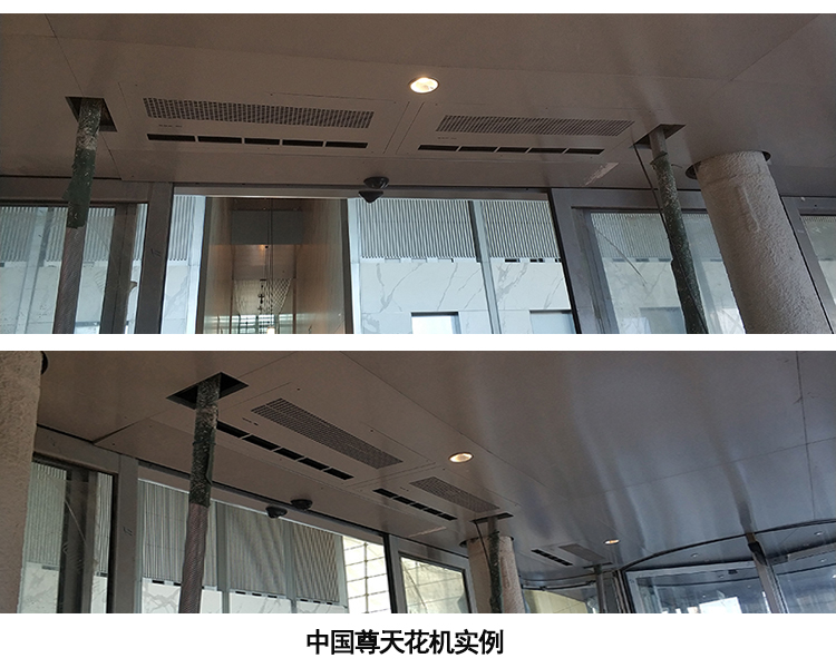 西奥多嵌入天花板式热风幕机