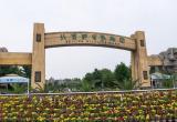 """北京野生动物园 """"野""""爱西奥多风幕机 精美别致"""