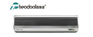 5G热风幕系列(安装高度:3米)